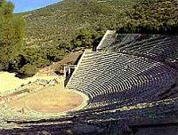 Epidaurus - The Five days Classical Tour with Meteora